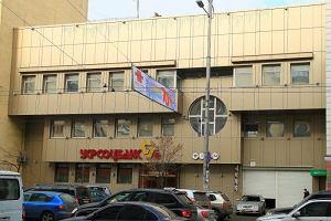 Włoski UniCredit sprzedał Rosjanom bank na Ukrainie