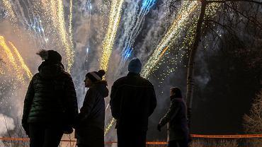 Sosnowiec, finał Wielkiej Orkiestry Świątecznej Pomocy, światełko do nieba na Górce Środulskiej