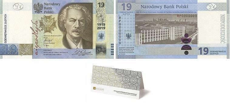 Banknot 19 zł