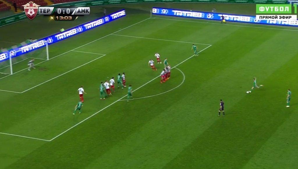 Maciej Rybus strzela gola kilka minut po ogłoszeniu szerokiej kadry na Euro 2016