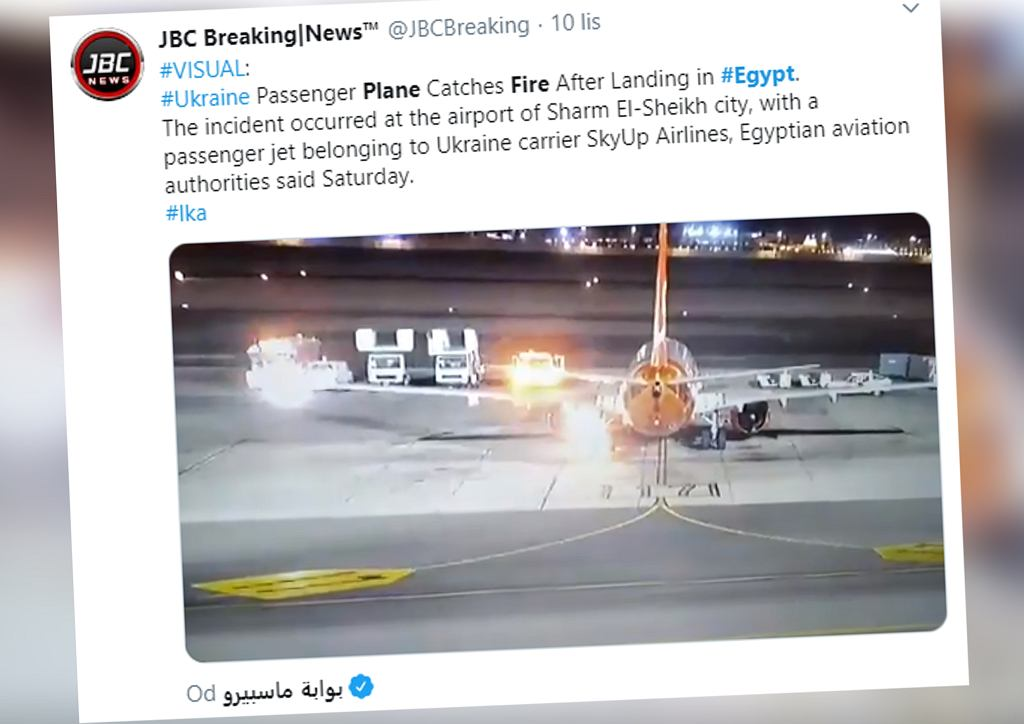 Egipt: Zapłonął samolot na lotnisku w Szarm el-Szejk