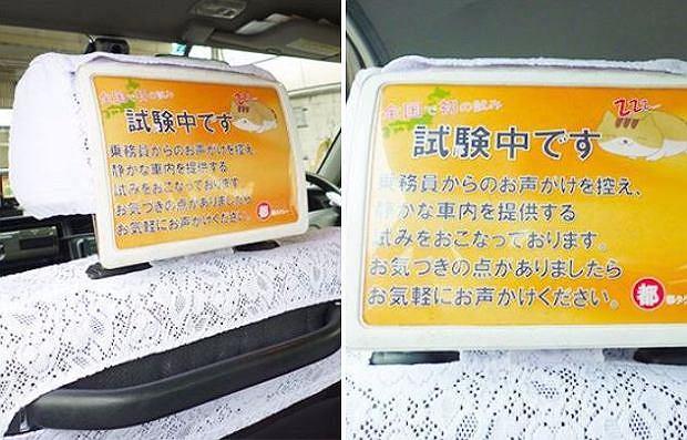 'Cicha' taksówka