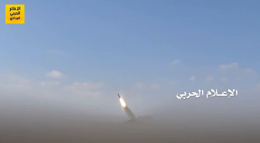 Nagranie, mające pokazywać wystrzelenie rakiety z Jemenu
