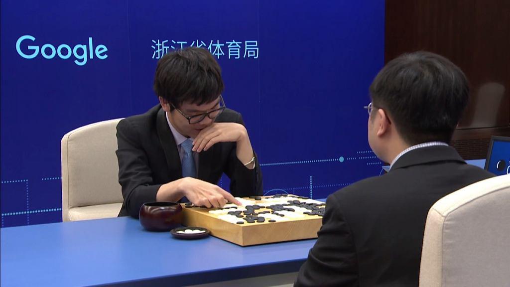 Pojedynek Ke Jie i AlphaGo