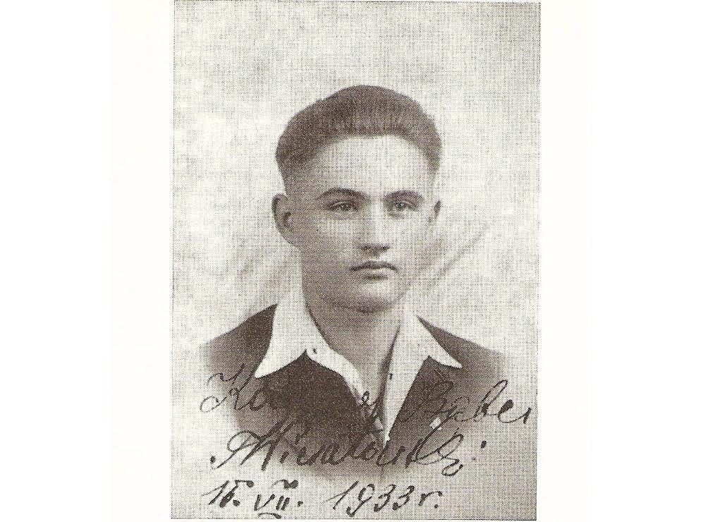 Jedno z dwóch zachowanych zdjęć Tadeusza Wiwatowskiego (drugie złej jakości), prawdopodobnie zostało wykonane w 1933 r., gdy miał 19 lat.