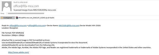 Phishing - fałszywa wiadomość