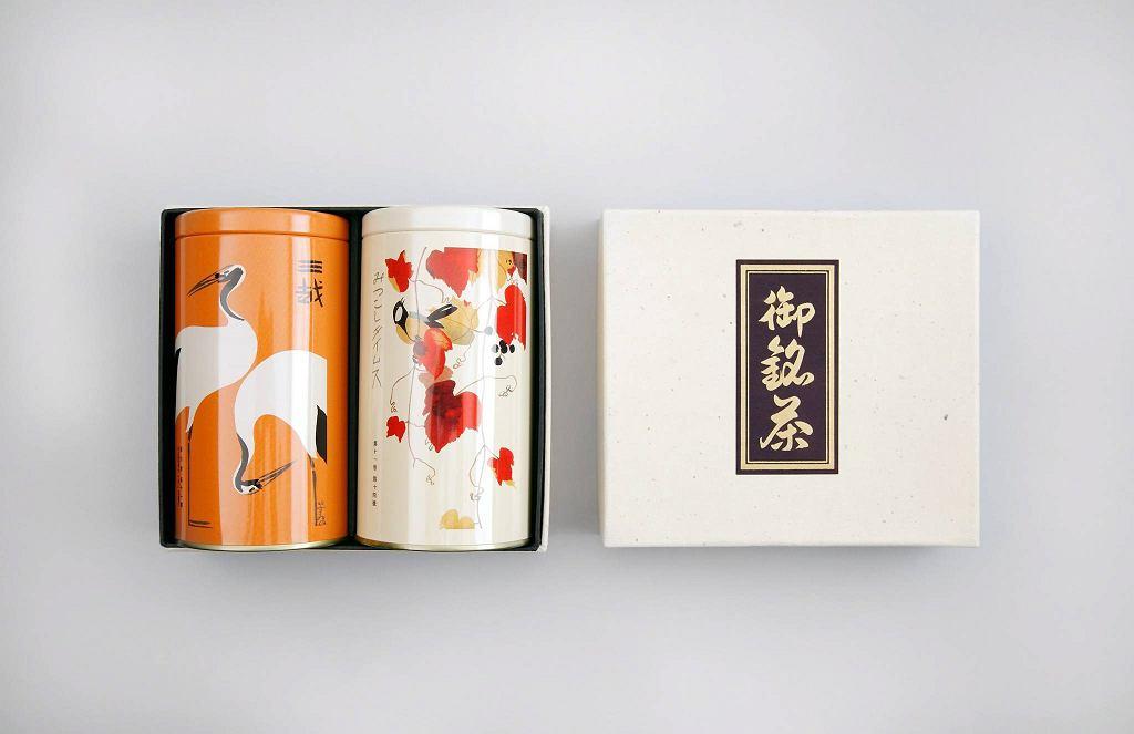 randki japońskiej porcelany Jingles Joodse serwis randkowy