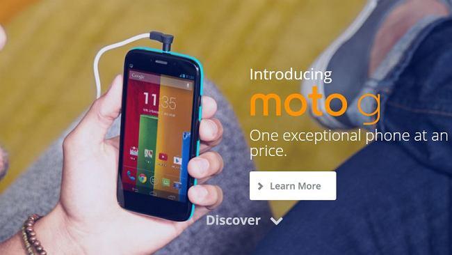 Moto X nie stała się hitem. Nowa, niedroga Moto G ma na to szansę?