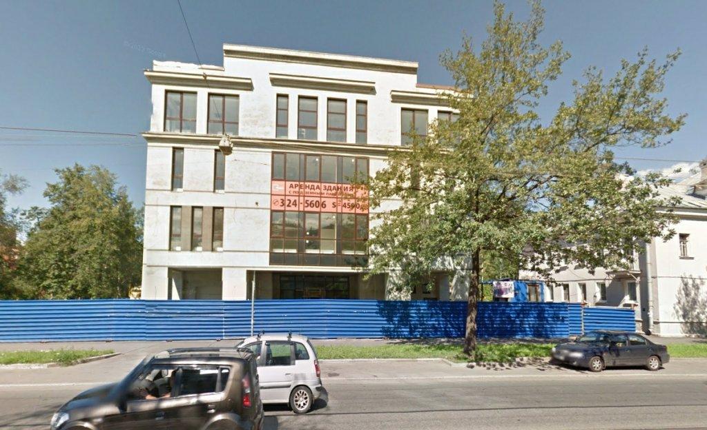 W tym budynku mieści się