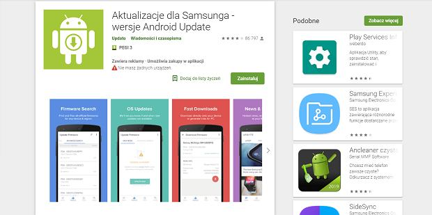 Aplikacja, która zmusza do wykupienia dostępu do darmowych aktualizacji
