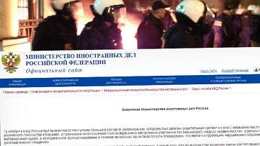 Oficjalne oświadczenie rosyjskiego MSZ