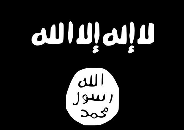 Flaga ISIS