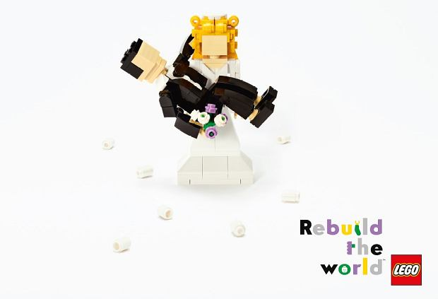 'Rebuild The World'