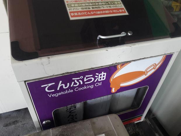 Kioto. Punkt zbiórki zużytego oleju kuchennego