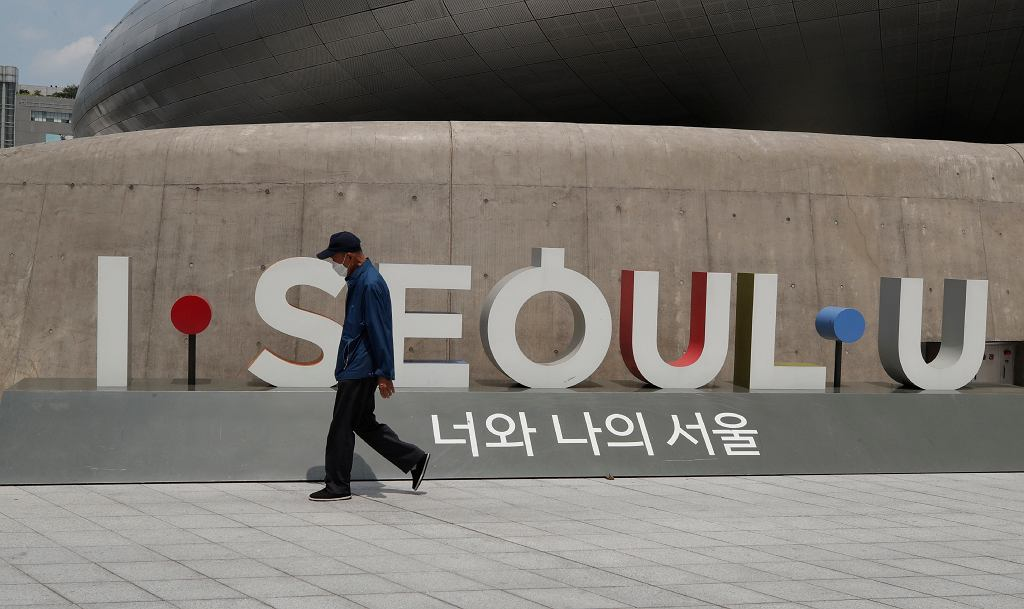 Koronawirus w Korei Południowej (zdjęcie ilustracyjne)
