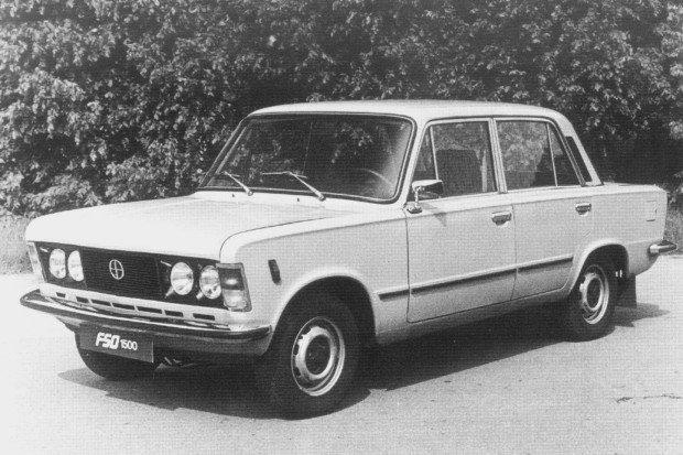 FSO 1500