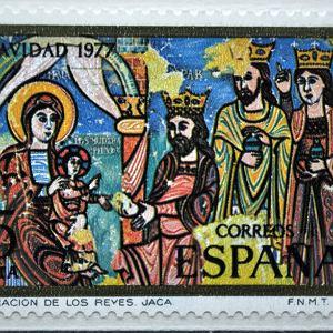 Znaczek pocztowy Hiszpania