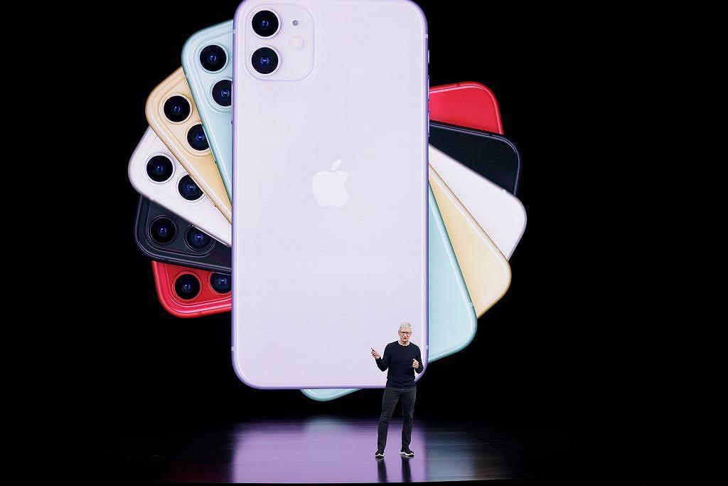 iPhone 11 (zdjęcie ilustracyjne)