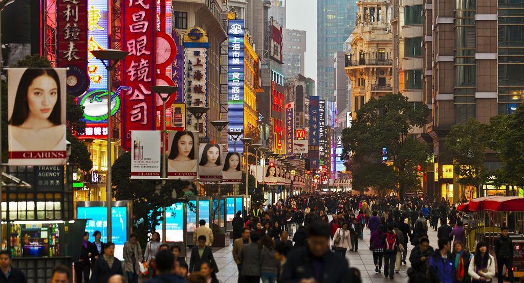 Shanghai / Wikimedia Commons