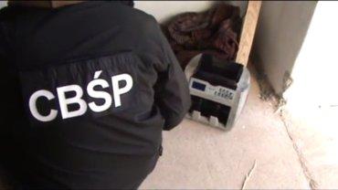 Krakowska policja odzyskała 22 tony orzeszków laskowych