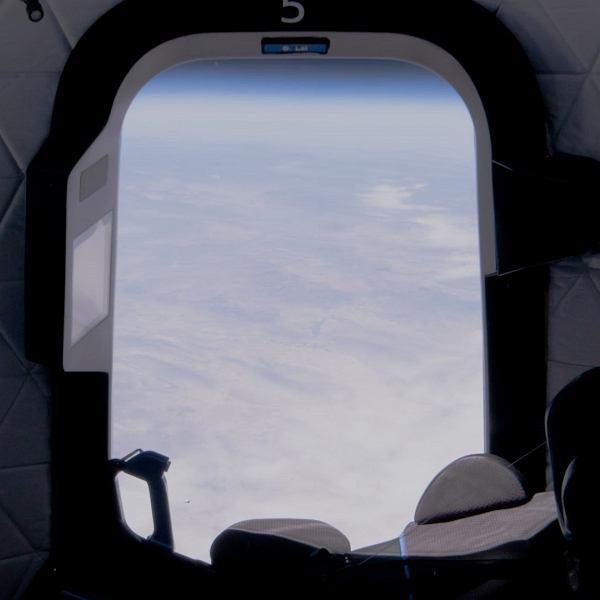 Loty wycieczkowe w kosmos