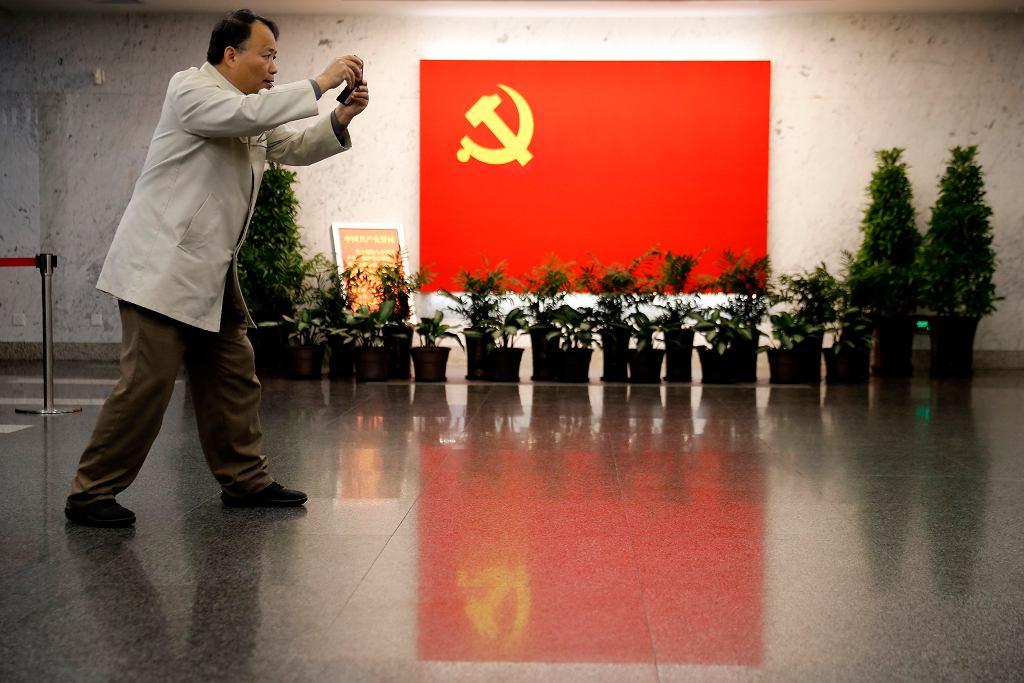 Chiny, muzeum partii komunistycznej w Szanghaju
