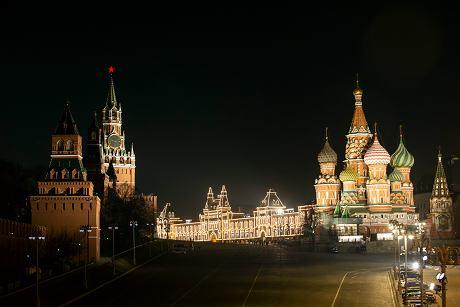 Fot. Alexander Zemlianichenko Jr / AP