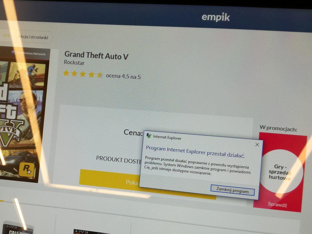 Empik Future Store
