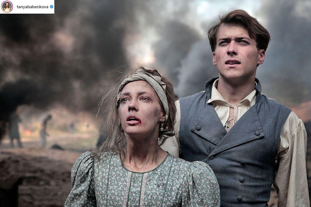 Tatiana Babienkowa'Cena wolności'