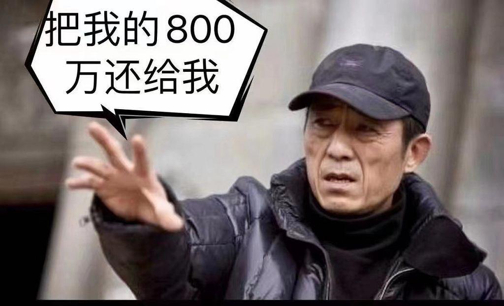 Mem z reżyserem Zhang Yimou. 'Oddajcie mi moje 8 mln RMB'
