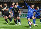 Transferowy hit w 1. lidze! Król strzelców zmienił klub i chce wywalczyć awans do ekstraklasy