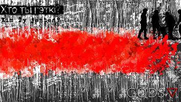 W sieci pojawił się nowy teledysk białostockiego zespołu Gods, tym razem będący hołdem 'naszym Siostrom i Braciom - Białorusinom', walczącym teraz o wolność i godność