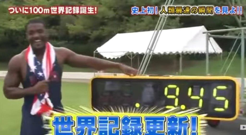 Justin Gatlin cieszy się z nieuznanego rekordu świata