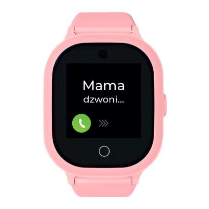 Przydatne funkcje w smartwatchu dla dzieci GJD.06