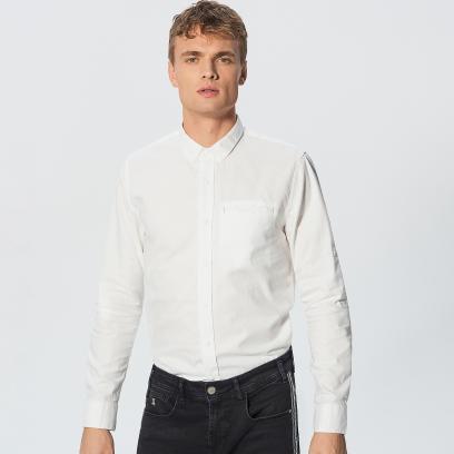 Biała koszula jak wybrać odpowiedni fason? Podpowiadamy!  VhqDE