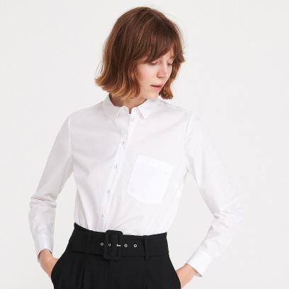 Koszula damska nie musi być nudna. Modele z Reserved idealne  d66Ut