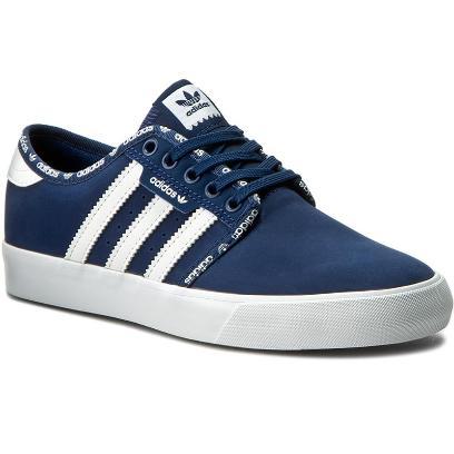 Wyprzedaż butów Adidas! Wszystkie modele do 250 złotych I