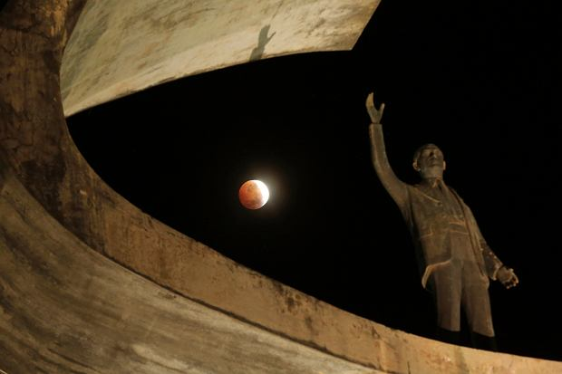 Zaćmienie Księżyca, Brazylia, 21 stycznia 2019 r.