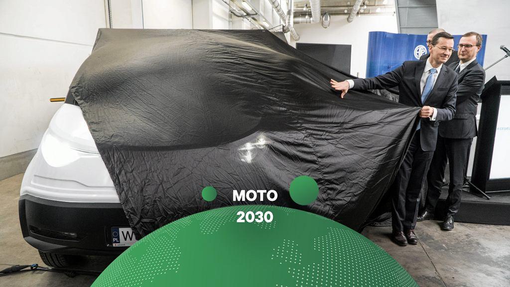 Moto2030