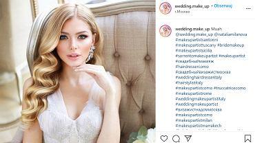 Prosty makijaż na wesele. Makijaż oka krok po kroku