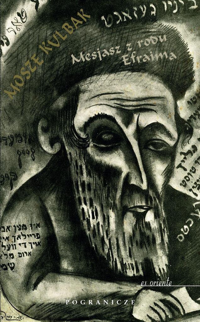 Litografie Issahara Ben Rybaka