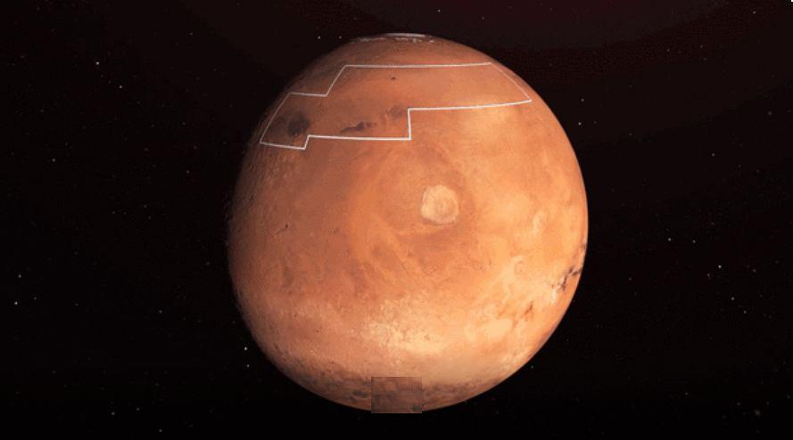 Obszar w którym występuje na Marsie woda