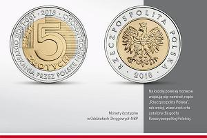 Monety Narodowego Aktualne Wydarzenia Z Kraju I Zagranicy Wyborcza Pl