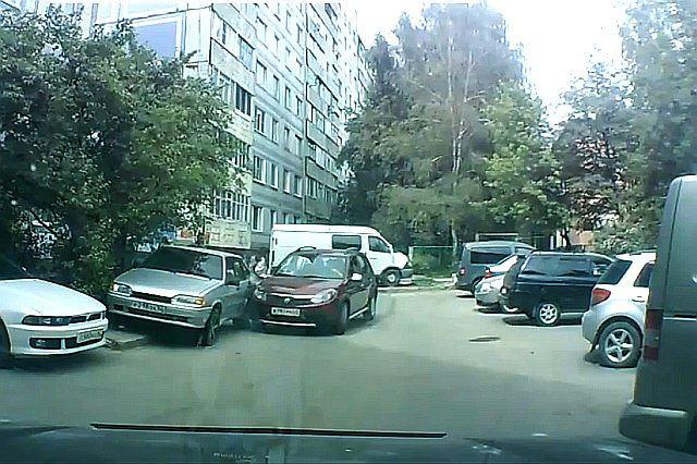 Parkowanie bez happy endu
