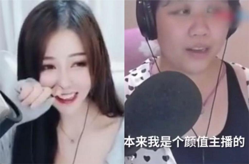 Qiao Biluo w wersji wirtualnej i prawdziwej