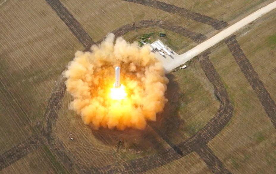 Korea Północna przeprowadziła nieudaną próbę wystrzelenia pocisku balistycznego
