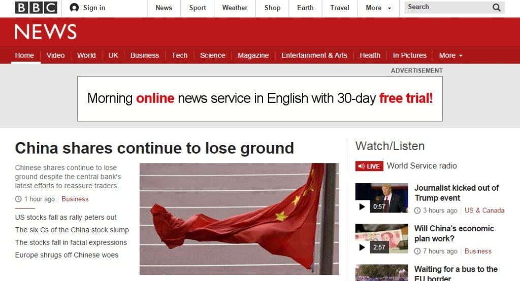 Portal BBC