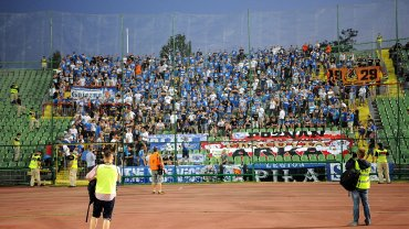 FK Sarajevo - Lech Poznań 0:2. Kibice Lecha