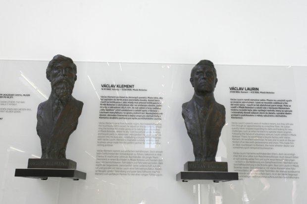 Muzeum Skody