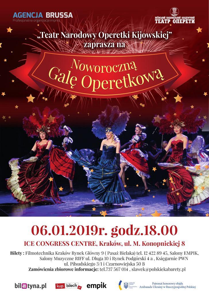 Teatr Narodowy Operetki Kijowskiej